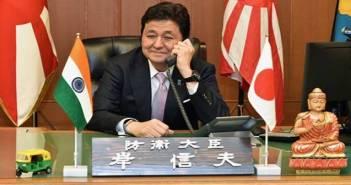 Nobuo Kishi, Defence Minister, Japan