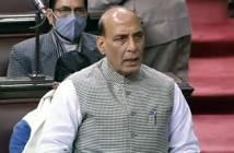 Rajnath Singh Rajya Sabha