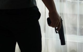 Gun Charge Chicago IL