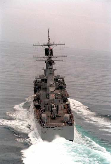 USS Arkansas (CGN 41)