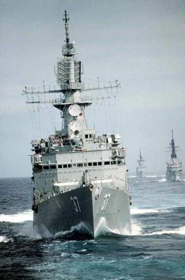 USS South Carolina (CGN 37)