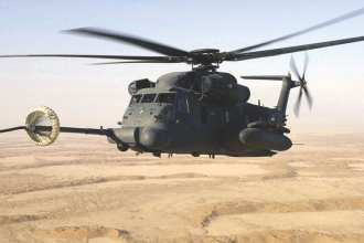 MH-53J Pave Low