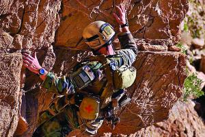 Combat Reconnaissance Patrol Bala Baluk district March 2010