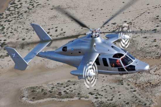 X3 Eurocopter