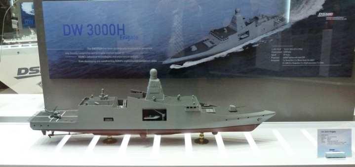 DW-3000 frigate starboard