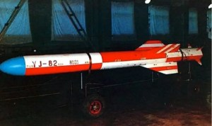 Figure 7: The YJ-82 is a rocket-propelled missile, and therefore, cannot be the indigenous version of the turbojet-propelled C802. Photo courtesy of Christopher P. Carlson