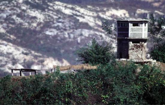 North Korean Observation Post