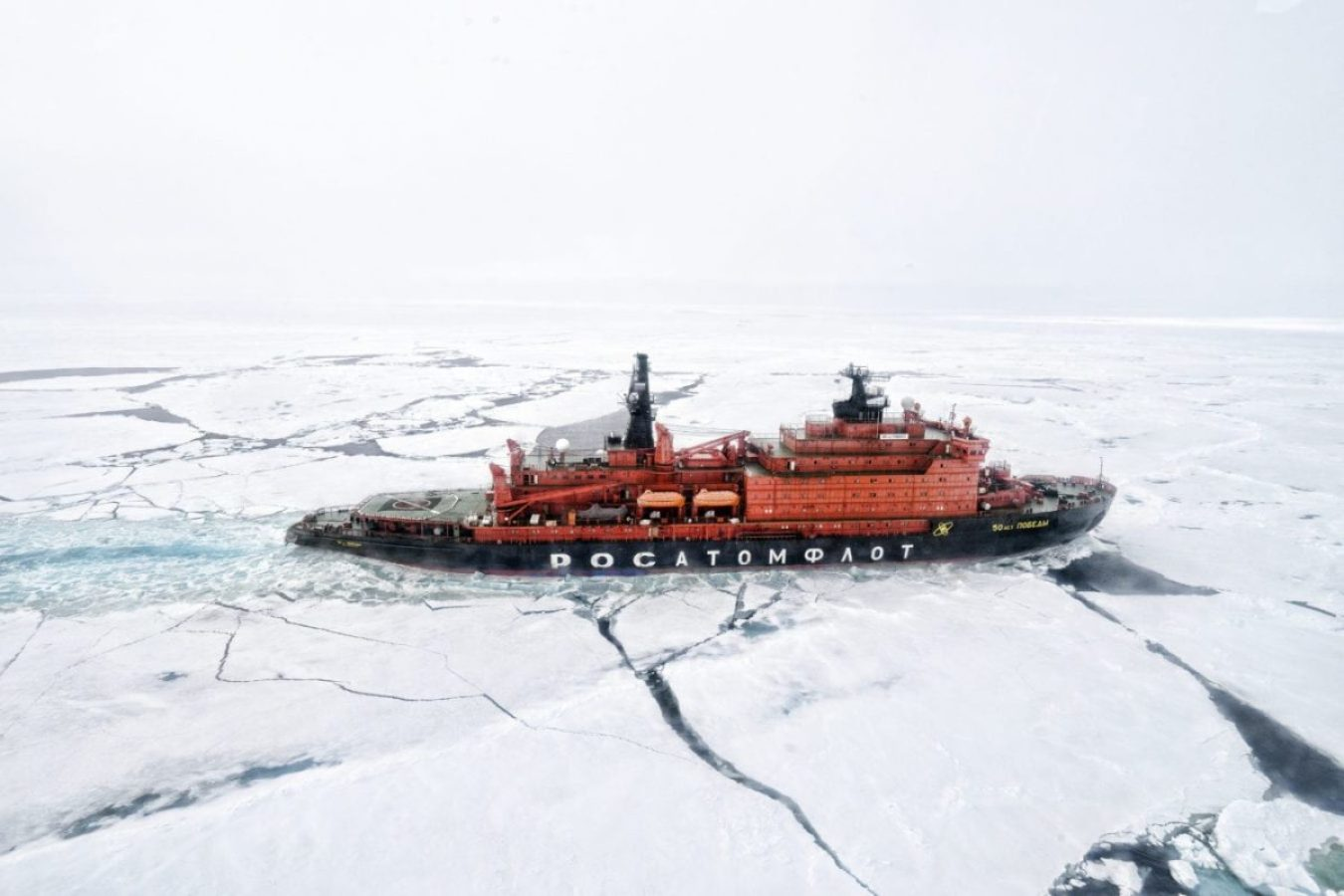 The Russian Rosatomflot icebreaker 50 years of Victory breaking ice in the Artic 1025. Near-peer competitors like Russia and China are expanding their icebreaking fleets and Arctic capabilities.