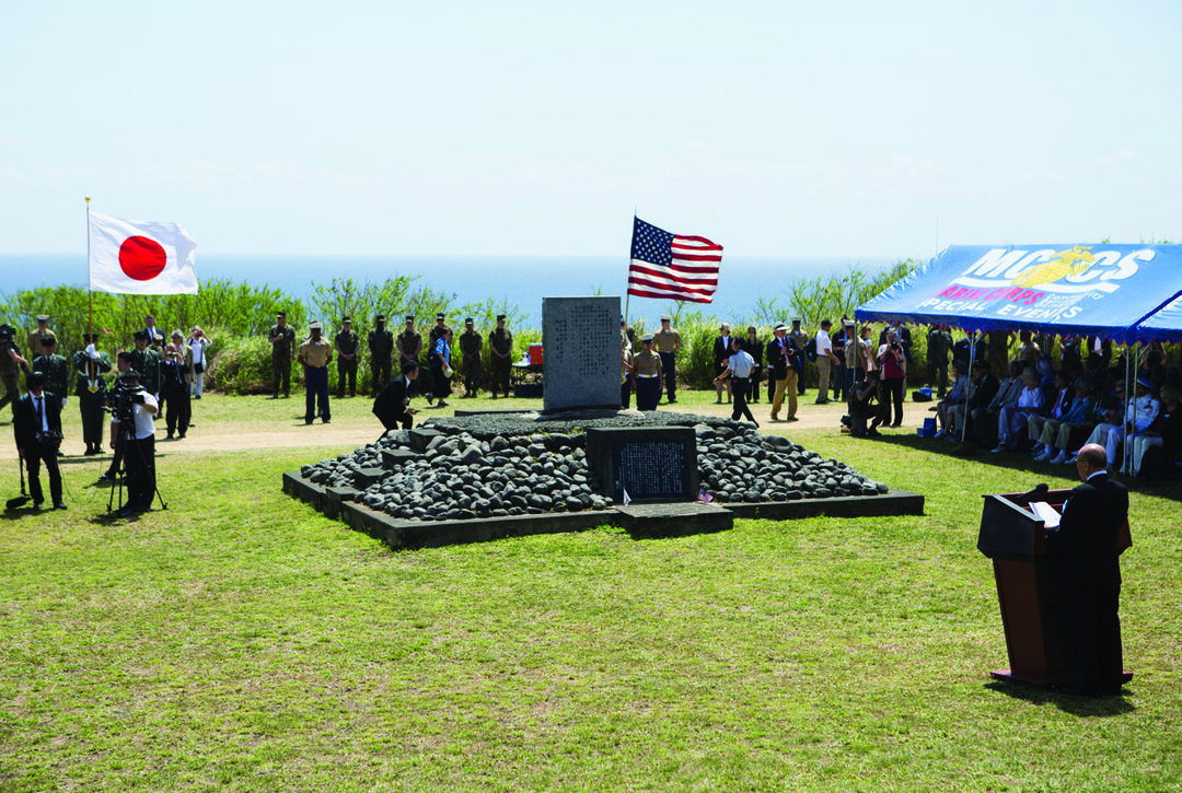 """""""The peace and prosperity we enjoy today is built upon the ultimate sacrifice of brave soldiers who loved their respective countries,"""" said Mr. Tetsuro Teramoto, president of the Japanese Iwo To Association, during the 73rd Reunion of Honor March 24, 2018, on Iwo Jima, Japan. The Reunion of Honor is an annual event held to commemorate the sacrifices made by those who served during the Battle of Iwo Jima. U.S. MARINE CORPS PHOTO BY LANCE CPL. JAMIN M. POWELL"""