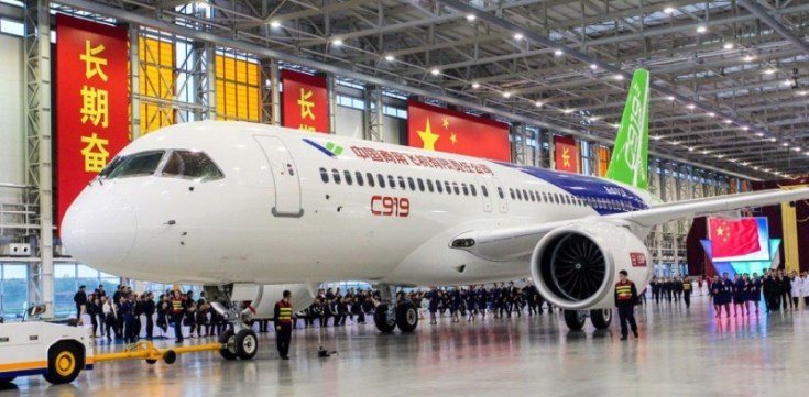 China's Comac rolled-out its new C919 airliner on November 2. [Photo: Comac]