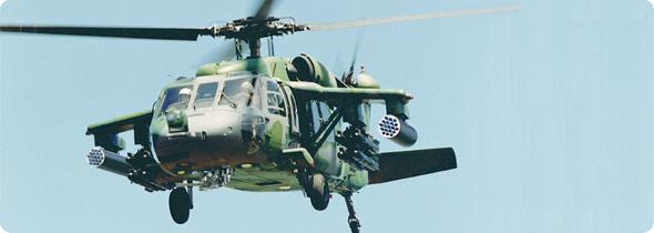Armed Sikorsky S-70i