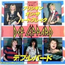 Bringing On The Heartbreak_vinyl single japan