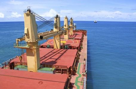 DAI Cargo Ship