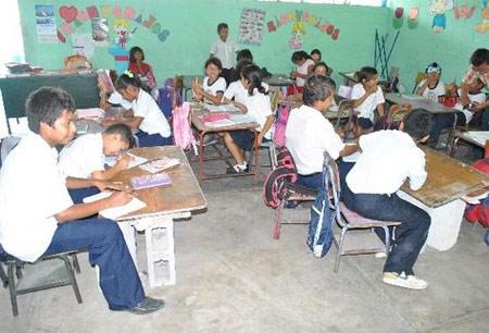 Sistema educativo de Guatemala