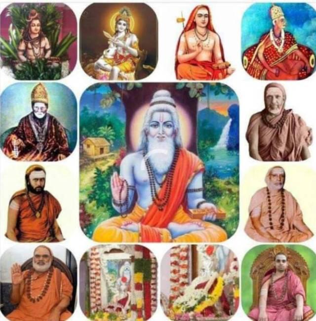 guru paramparai 1 - 8