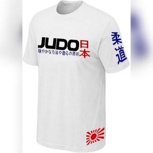 Camiseta para judo