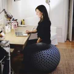 Yoga Ball Office Chair Glider Covers 4 Tips Voor De Ideale Kantoorinrichting - Kantoorinrichter –