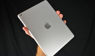 ¿Son estas las carcasas de los nuevos iPad y iPad mini?