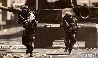 Los modos multijugador online de Battlefield 4