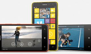 Nokia Lumia 625 a la venta en España el 4 de octubre