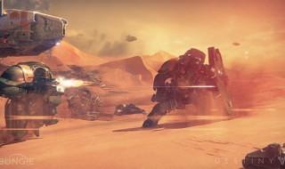Las reservas de Destiny podrían tener acceso a la beta