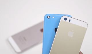 iPhone 5s y iPhone 5c podrían llegar a España el 25 de octubre