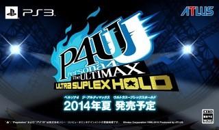Anunciado Persona 4: The Ultimax Ultra Suplex Hold