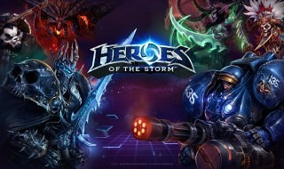 Heroes of the Storm, el MOBA de Blizzard