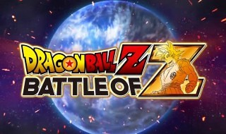 Nuevo trailer de Dragon Ball Z: Battle of Z