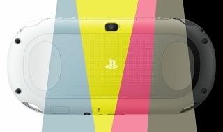 Hoy llega el firmware 3.00 para PS Vita