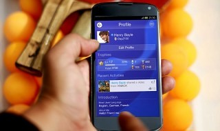 Playstation App de PS4 ya disponible para iOS y Android