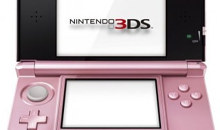 Firmware 3.1 para R4i Gold 3DS Deluxe Edition
