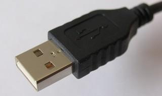 El nuevo conector USB, Type-C, será más pequeño y reversible
