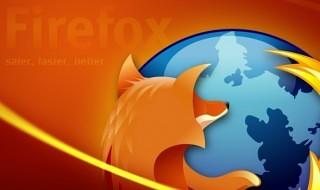 Firefox 26 ya disponible