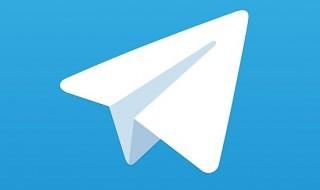 Telegram, otra alternativa a WhatsApp