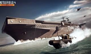 Primer vistazo a Naval Strike, el próximo DLC de Battlefield 4