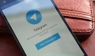Telegram se actualiza con mensajes de audio y mejoras en los chats secretos