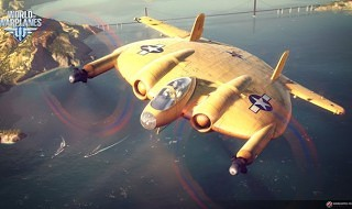 Actualización 1.3 para World of Warplanes