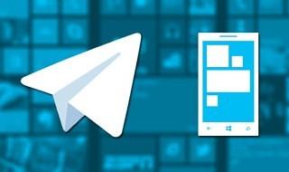 Telegram ya tiene aplicación oficial para Windows Phone