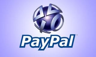 Sony regala 10€ por cada recarga de 50€ en nuestro monedero PayPal de Playstation Store