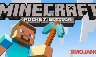 Minecraft: Pocket Edition mejora sus gráficos y rendimiento con la versión 0.10