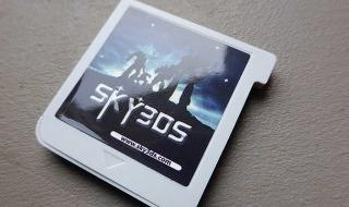 Sky3DS ya no tiene la limitación de 10 juegos por tarjeta