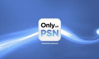 PSN estará de mantenimiento este jueves