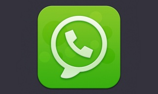 WhatsApp Web ya disponible
