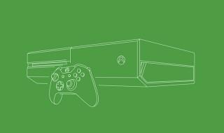 Las novedades de la actualización de marzo para Xbox One