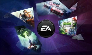 Dragon Age: Inquisition o Battlefield Hardline, entre las nuevas ofertas de la Playstation Store