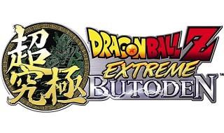 Dragon Ball Z Extreme Butoden ya tiene fecha de lanzamiento