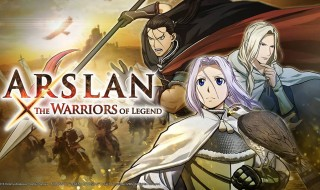 Anunciado Arslan: the Warriors of Legend para PS4 y Xbox One