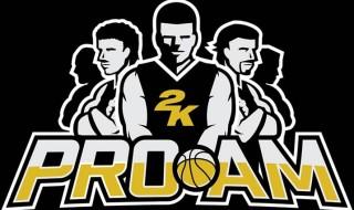 2K ProAm, nuevo modo de juego para NBA 2K16
