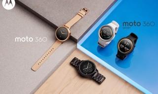 Motorola presenta los nuevos Moto 360